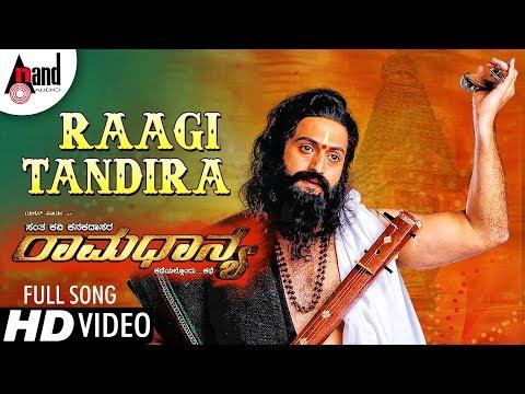 Raagi Tandira | Raama Dhanya | HD Video...
