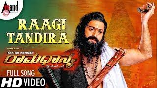 Raagi Tandira | Raama Dhanya | HD Song | Yashas Surya | Nimika | Desi Mohan | T.N.Nagesha