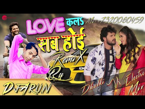 free flm setting/flp love kala sab hoi dj song/bhojpuri super hit song