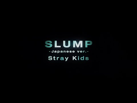 Stray Kids 『SLUMP -Japanese ver.-』Music Video(TVアニメ「神之塔 -Tower of God-」ver.)