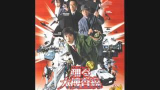 BGM=松本晃彦(Akihiko Matsumoto)、出演:織田裕二、深津絵里、柳葉敏郎...