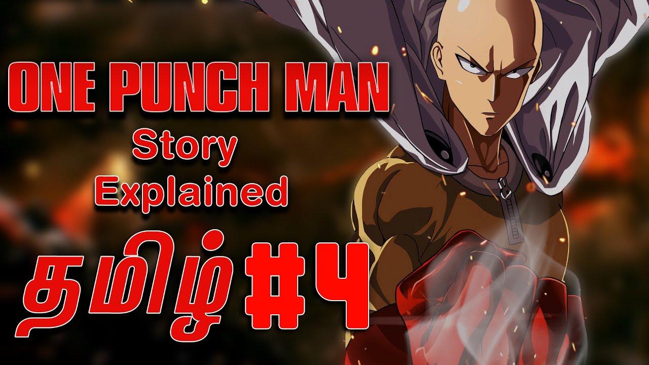 One Punch Man #4- தமிழ்