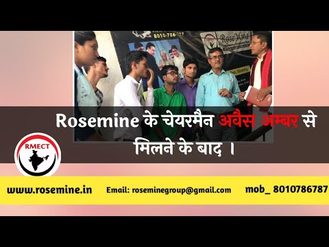 After Visit Patna office of Rosemine Educational Trust
