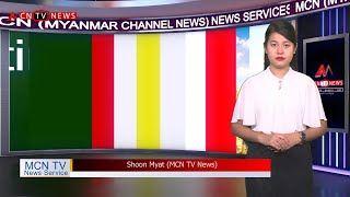 MCN MYANMAR LOCAL NEWS BULLETIN (11 Mar 2020)