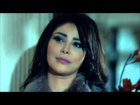 Anwar El Amir Wihyat 3younak أنور الأمير وحياة عيونك من مسلسل مدرسة الحب 2016
