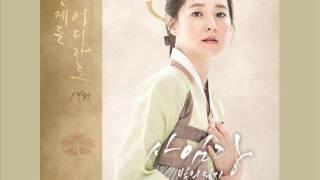 LYN - Whenever and Wherever [HAN+ROM+ENG] (OST Saimdang, Lights Diary) | koreanlovers