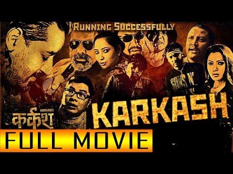 "New Nepali Movie - ""Karkash"" || English Subtitles Nepali Super Hit Movie || Nepali Full Movie"