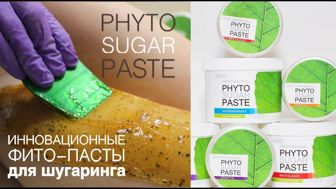 Shelkavista / сахарная паста для шугаринга (плотная), 1500 гр. Aravia professional / сахарная паста для депиляции в картридже