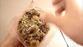 Травяной сбор ИММУННЫЙ - АЛТАЙМАТРИ - травы с Алтая