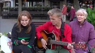 ОБНУЛЯЙ! ребята поют под гитару на улице! Guitar! Music!