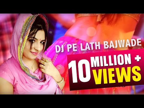 New Hit Audio Song    DJ Pe Lath Bajwade    JP Series    Masoom Sharma and A. K. Jatti Song