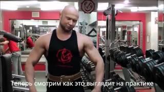 видео Как накачать плечи: 4 программы тренировок