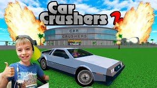 ЯДЕРНЫЙ ВЗРЫВ УНИЧТОЖИЛ ВСЕ МАШИНЫ в Roblox Car Crushers 2!