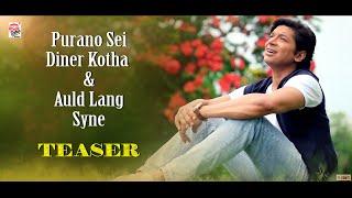 Purano Sei Diner Kotha & Auld Lang Syne Teaser Shaan Releasing on 14th June