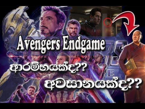 Avengers Endgame Trailler Breakdown SINHALA by tc5films