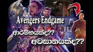 avengers endgame sinhala sub Mp4 HD Video WapWon