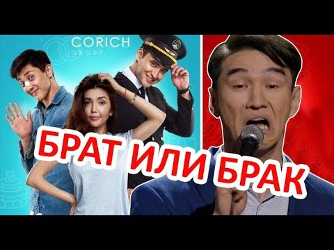 фильм братан 2017