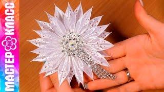 Цветы Канзаши Мастер Класс / Kanzashi DIY(Меня зовут Настя, и я рада приветствовать вас на своем канале, на котором представлены мастер класс по канза..., 2014-10-22T14:00:12.000Z)