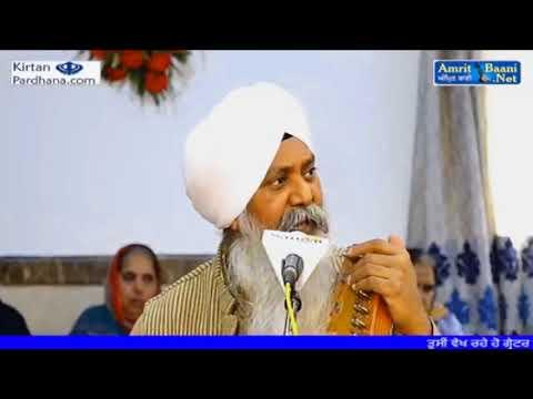 Classical Kirtan | Raag Basant | Bhai Gurmeet Singh Shant Ji | Hazoori Ragi Sri Darbar Sahib Ji