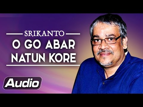 O Go Abar Natun Kore | Srikanto Acharya | Bengali Popular Songs