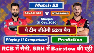 IPL 2020 - RCB vs SRH Playing 11 Comparison & Prediction | SRH vs RCB | MY Cricket Production
