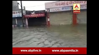 Porbandar Sea Water In Dwarka Harsiddhi Mataji Temple, Watch Video