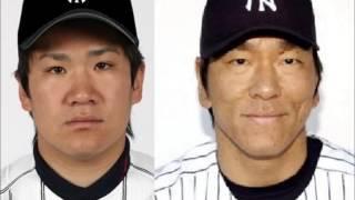 田中将大のヤンキース入りを松井秀喜が後押し その契約内容のすごさをAKI猪瀬が解説