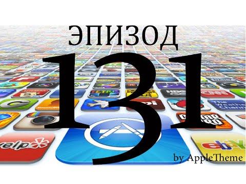 Лучшие игры для iPhone и iPad (131)