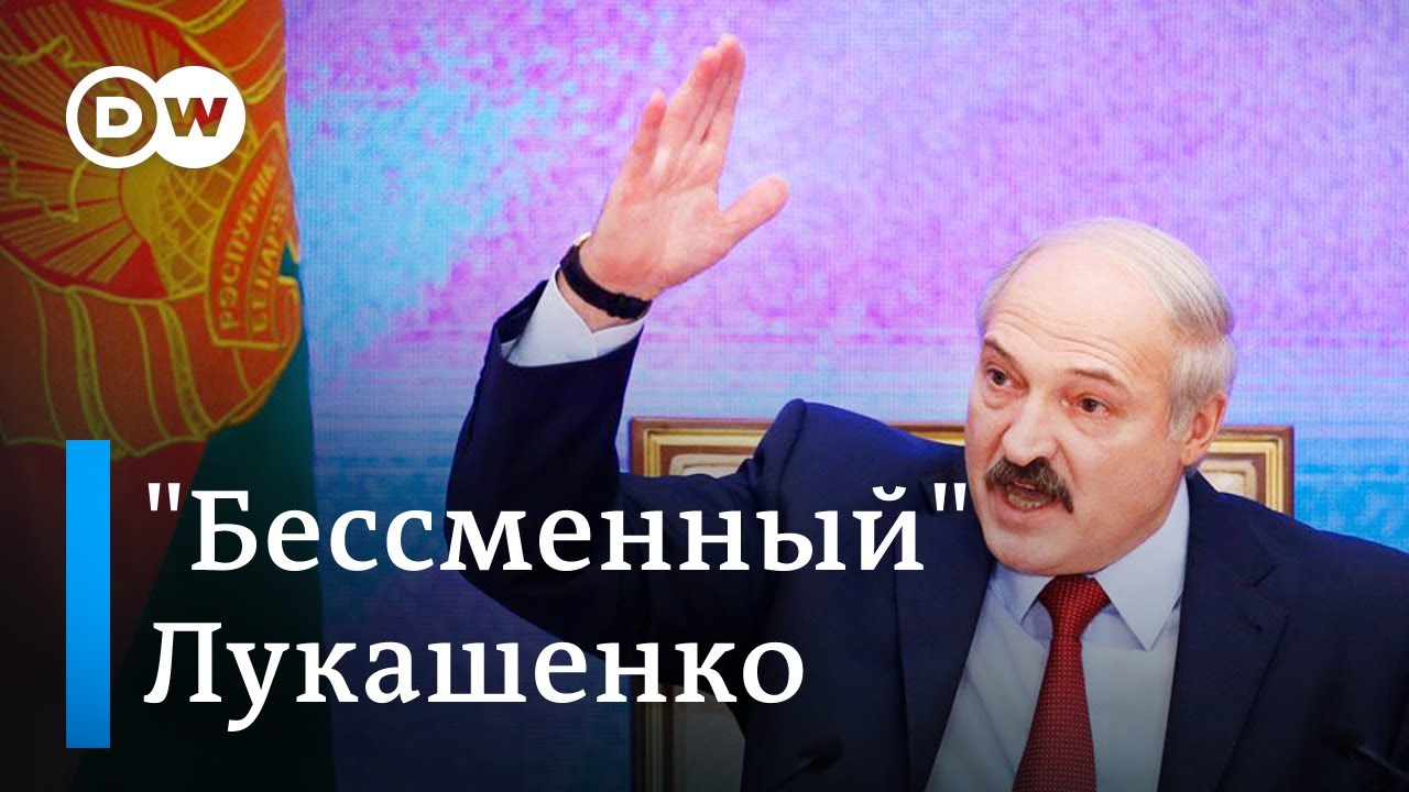 """Александр Лукашенко - """"батька"""" или диктатор?"""