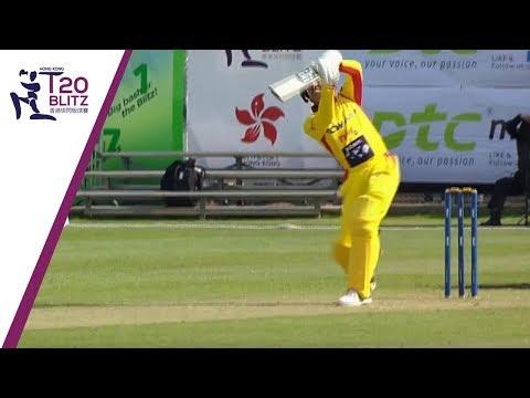 City Kaitak innings against Hung Hom JD Jaguars | Hong Kong T20 Blitz 2018
