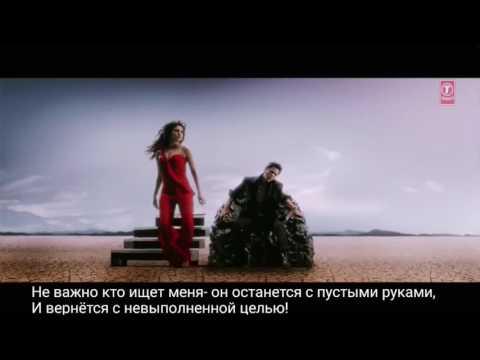 Шахрукх Кхан и Приянка Чопра - Дон главарь мафии - Dushman Mera (рус.суб).