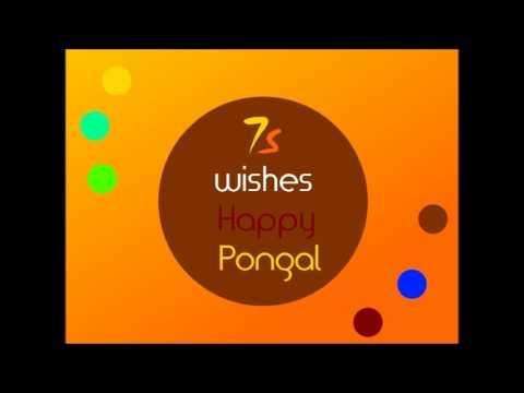 Pongal Music-7aumsuvai