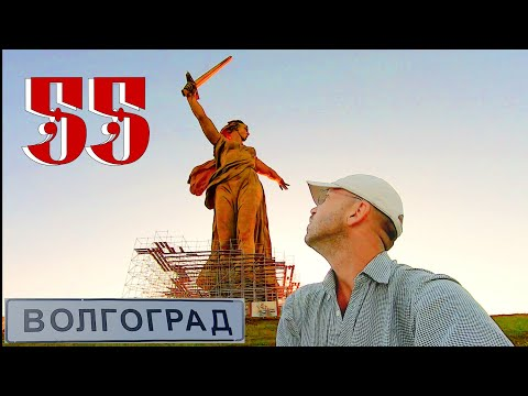 """Volgograd 1/2, Povolží, Jižní Rusko, """"Kolem světa, 55. díl"""""""