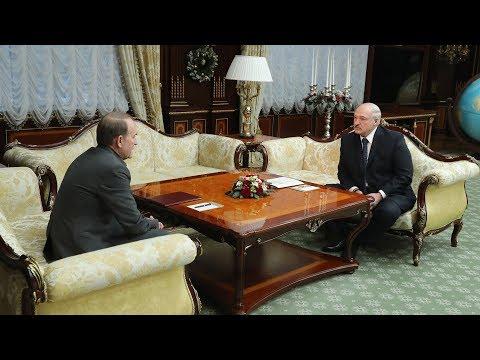 Лукашенко о конфликте в Украине: это недоразумение надо заканчивать