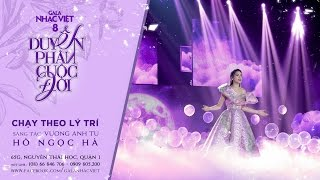 official audio chay theo ly tri  ho ngoc ha  gala nhac viet 8