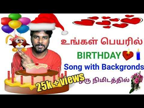 How to create happy birthday name song and greetings || just one minute...