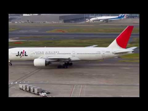 Japan Airlines VS China Airlines