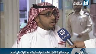 """نبيل غاوي لـ""""الإخبارية"""": كما أن حدودنا آمنة عسكريا فهي أيضا آمنة صحيا بدعم من وزارة الصحة"""