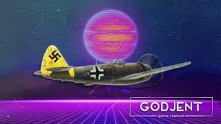 P-47D | ЛУЧШИЙ БОЛТ ВОЙНЫ ИЗ ГЕРМАНИИ!