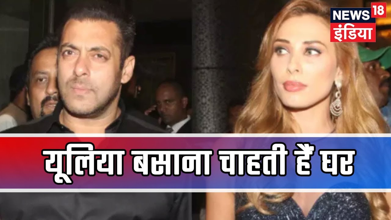 Iulia Vantur wants to start a family. Is Salman Khan listening? | Lunchbox| Bollywood Special