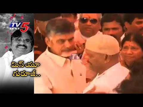 Bigwigs Pay Tribute To Dasari Narayana Rao @ Film Chamber | TV5 News