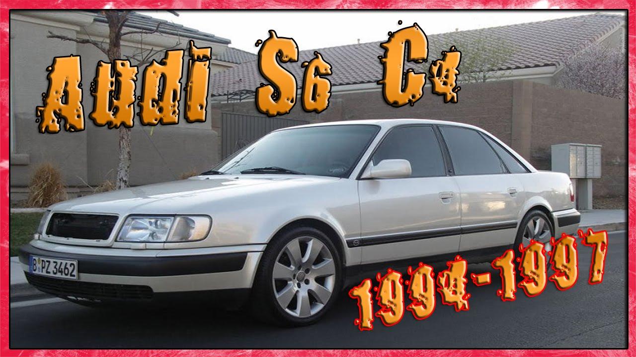 Audi S6 C4 (1994 - 1997) - Описание. - YouTube