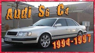 Audi S6 C4 (1994 - 1997) - Описание.