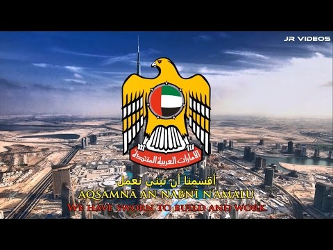 National Anthem of the United Arab Emirates (Arabic/English)