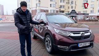 2019  HONDA CR-V  1.5 л