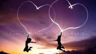Negarane Mani - Morteza Pashai - Karaoke - Lyrics - Persian مرتضی پاشایی - نگران منی