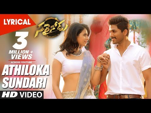 Athiloka Sundari Lyrical Video Song |...