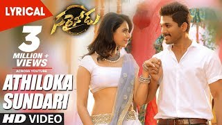 Athiloka Sundari Lyrical Video Song | Sarrainodu Songs | Allu Arjun, Rakul Preet | SS Thaman
