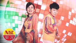 黄晓凤Angeline Wong - 【难兄难弟】(粤语/ 钟伟合唱)