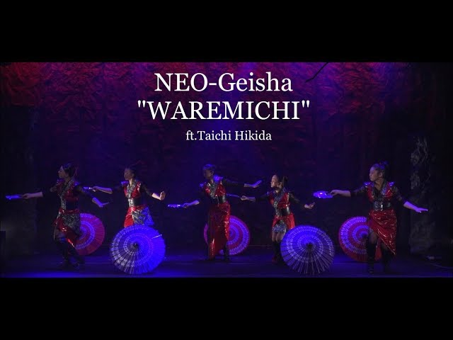 NEO-Geisha original song